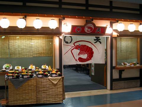 shop-10067_gaikan_080520105147337.jpg
