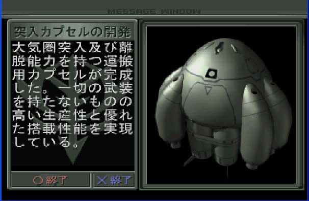 HTV発射   元副総裁の続・崩壊手記 - 楽天ブログ
