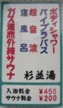 深大寺 006.jpg
