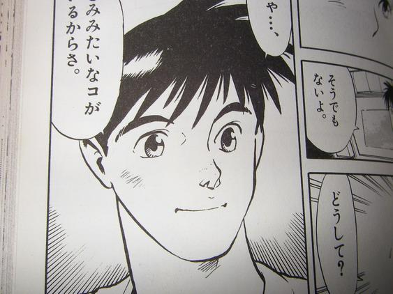 坂井孝行版「ゴジラVSキングギド...