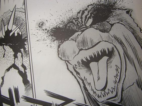 2ページ目の[ 怪獣漫画王 ] | 怪...