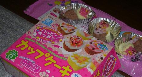 作るお菓子