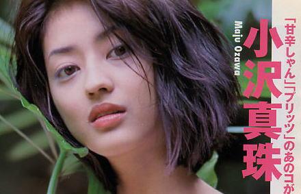 小沢真珠の画像 p1_12