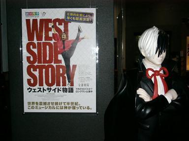 劇団四季ポスターとブラック・ジャック.JPG