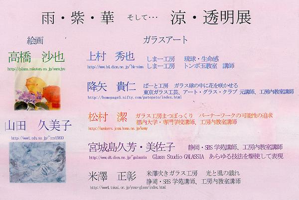 art01_org.jpg