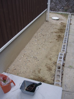 ストッパー 雑草 コンクリートの隙間の雑草対策