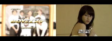 BOYSエステ 小岩井静香のなかのひとのチャームポイントはエクボらしい ◇菊次郎とさき... ■