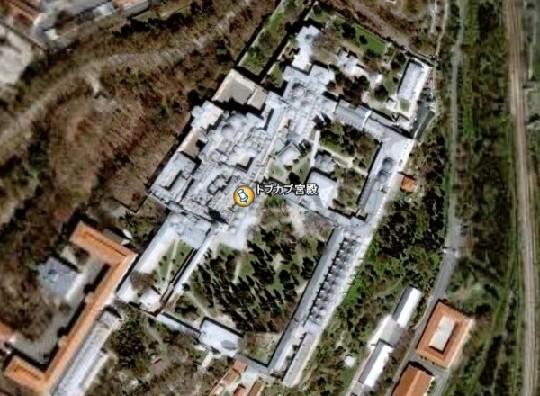 トプカプ宮殿の画像 p1_37