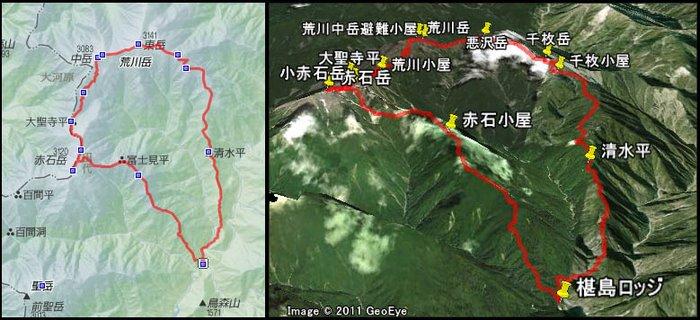 大快晴の荒川三山と赤石岳(山編...