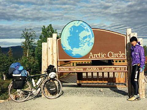 北極圏の入り口