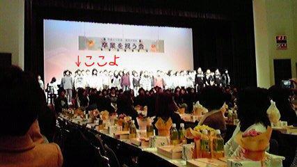 2009.2.28 謝恩会 002.jpg