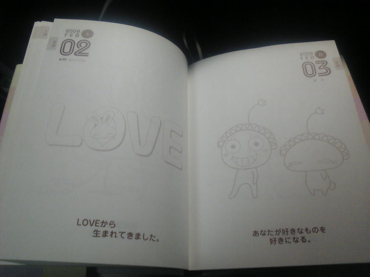 366days LOVE