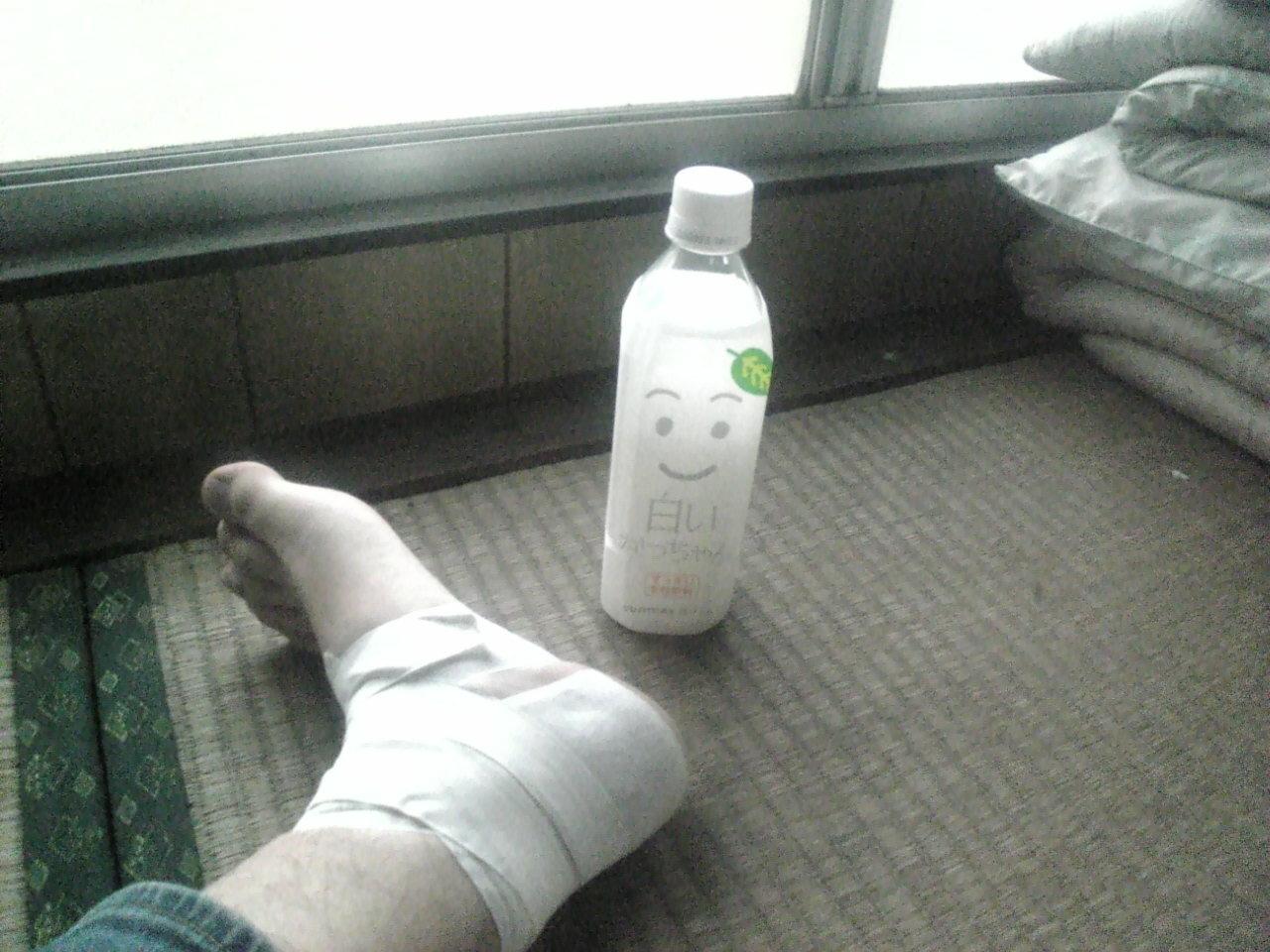 怪我した…orz