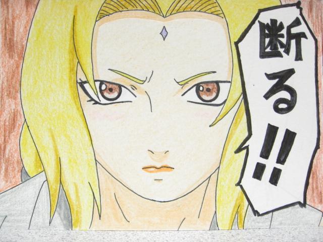 綱手 (NARUTO)の画像 p1_34
