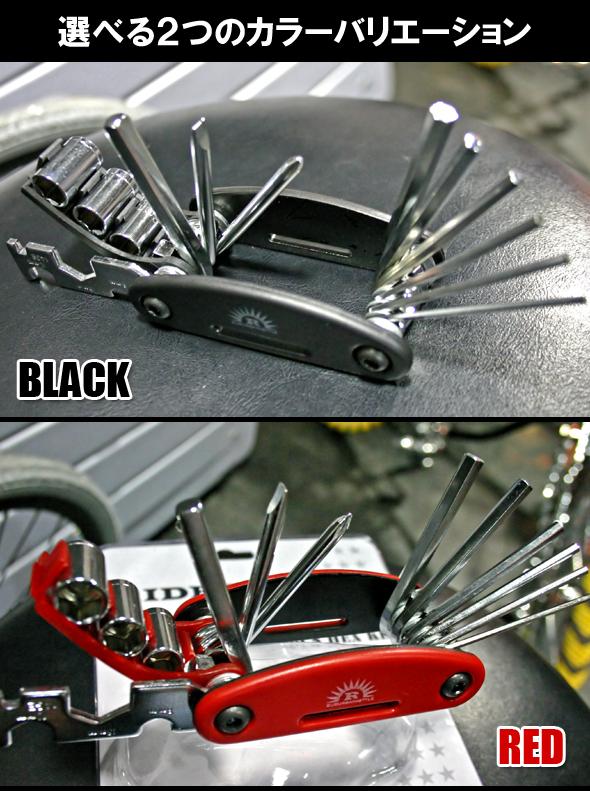 自転車の 自転車 スポーク 調整 工具 : 自転車用メンテナンス携帯工具 ...