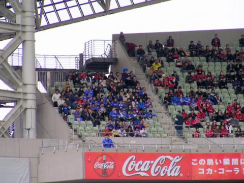 06年11月23日 浦和レッズ対ヴァンフォーレ甲府 埼スタの甲府サポ