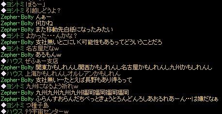 引越し-s.jpg