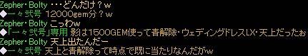 どんだけー-s.jpg
