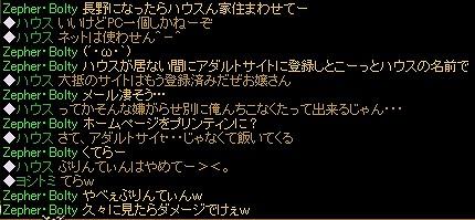ぷりんてぃん-s.jpg