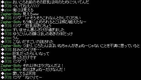 なぐりてー-s.jpg