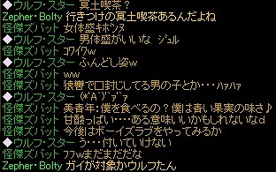 クリップボード01-s.jpg