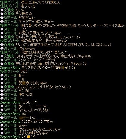 BL-s.jpg