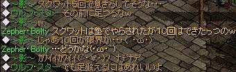 …どうかな(・ω・`)