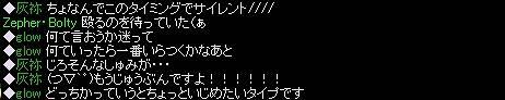 ちょなんで-s.jpg