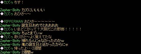 カズ兄出現-s.jpg