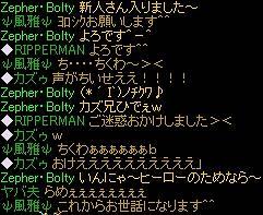 洗礼(ぇ-s.jpg