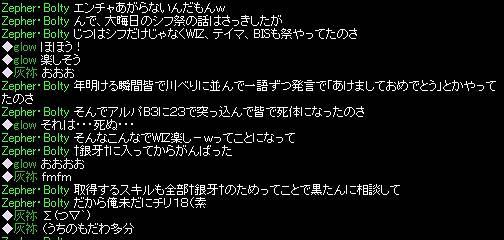 †銀牙†の歴史2-s.jpg