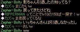 フェイント-s.jpg