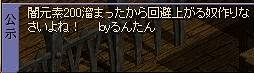 ツンデレるんたん-s.jpg