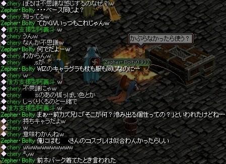 俺だけ(´・ω・`)