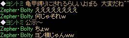 大変^^-s.jpg