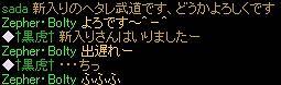 体験入隊さん-s.jpg