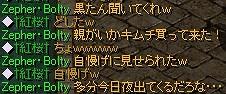 いかキムチ-s.jpg