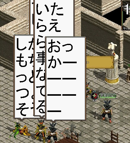 文字でか-s.jpg