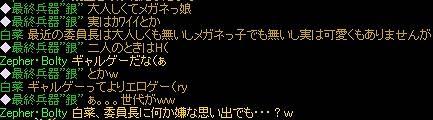 いいんちょ-s.jpg