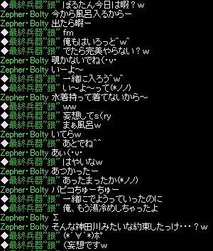 神田川-s.jpg