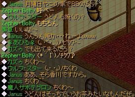 香川の人はうどんを飲むらしい