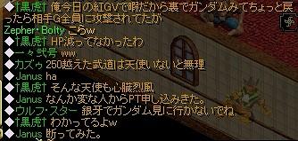 GV中ガンダム視聴
