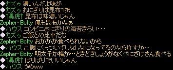 おにぎりの具-s.jpg
