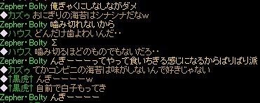 んぎーーーー-s.jpg