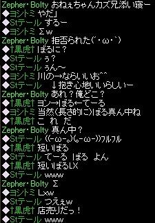 短いぼるLx-s.jpg