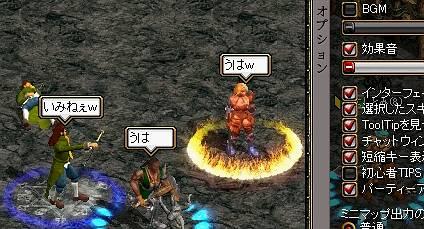(´・ω・`)~橙~