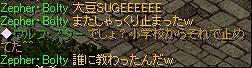 大豆SUGEEEE