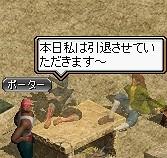 ター様(´・ω・`)