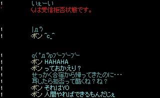 拒否-s.jpg
