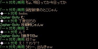 GVじゃないヨ-s.jpg
